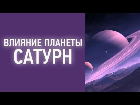 Анатолий значение имени - характер и судьба
