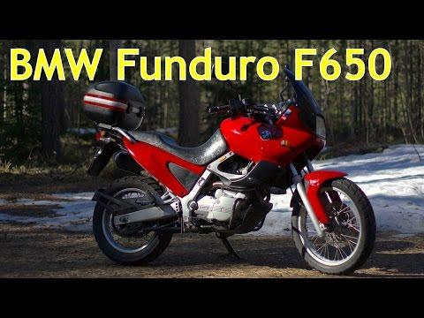 BMW F650 Funduro
