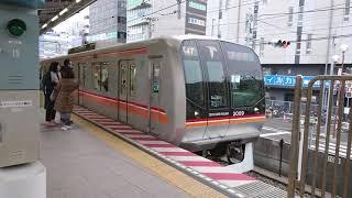 東葉高速鉄道2000系 09F(第9編成)東京メトロ東西線・東葉高速線 64T運用 B864T 各駅停車 中野行き 西船橋発車