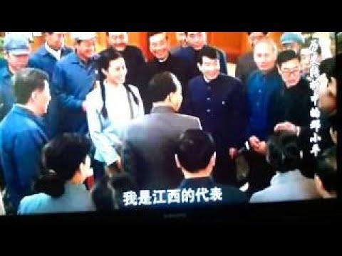 Deng Xiaoping 20