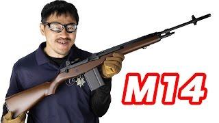 東京マルイ U.S.ライフル M14 ウッドタイプストック 外観 操作 通常分解...