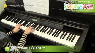 使用した楽譜はコチラ http://www.print-gakufu.com/score/detail/62389...