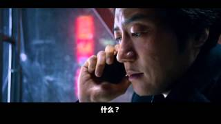 2010年韩国电影《被破坏的男人》主演:金明敏、严基俊、朴珠美