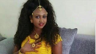 Rahel Haile - Weriha Hizeya - New Ethiopian Music 2016