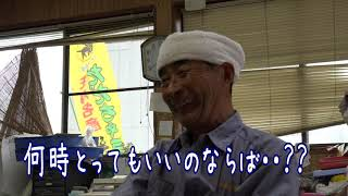 篤農家さんに聞きました。枝豆の朝採りについて。2/5