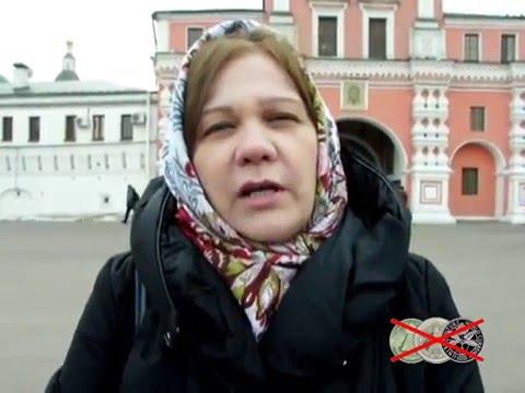 Пикеты против встречи Патриарха Кирилла и Папы Римского 11.02.16