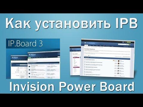Установка чистого форума IPB 3.4.6 на русском