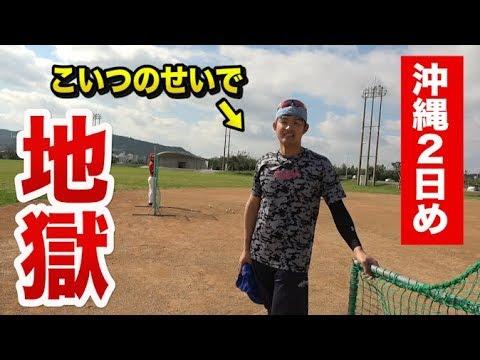 コイツのせいで沖縄が地獄に…競輪選手や糸満野球部も乱入!
