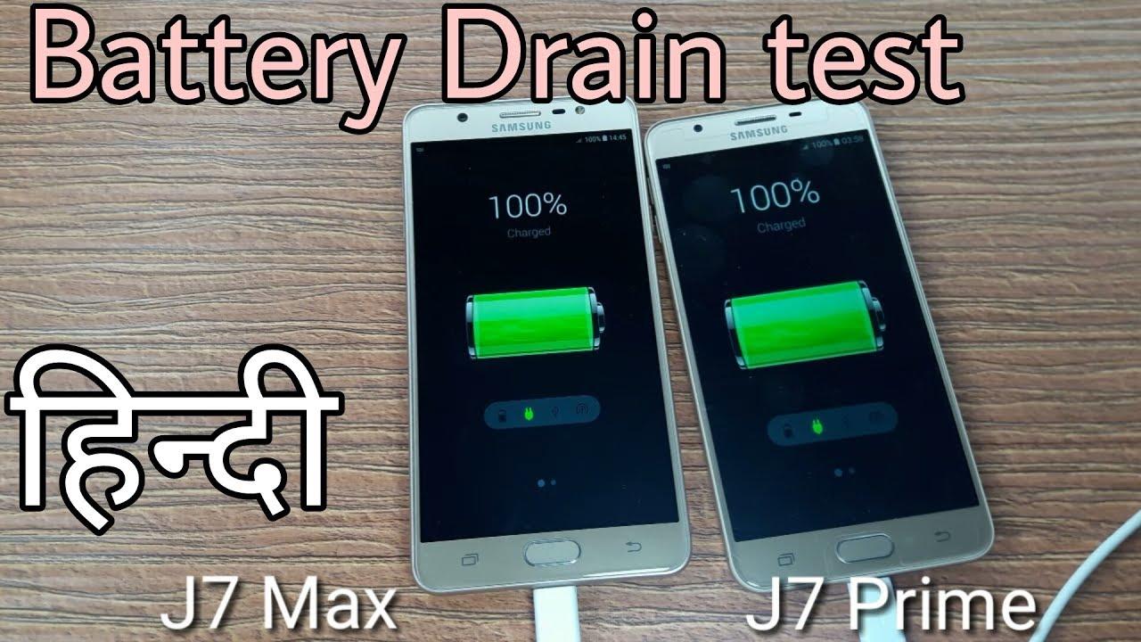 Samsung Galaxy J7 Max Vs J7 Prime Battery Drain test in Hindi