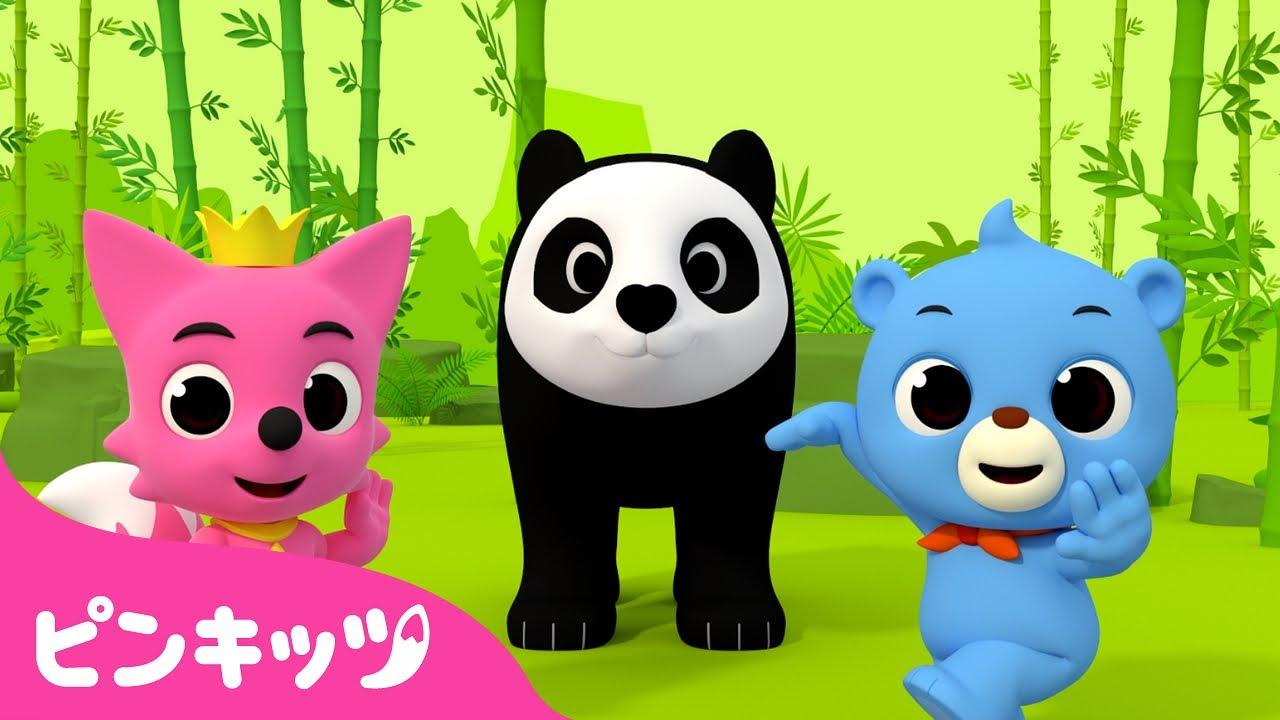 Panda | パンダ | 英語童謡 | 子どもの歌 | Word Play | ピンキッツPINKFONG