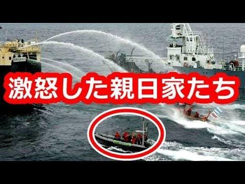 親日家たちが大激怒!「なぜ日本だけが責めるられんだ」海外メディアが批判する日本文化があった【海外が仰天する日本の力】海外の反応