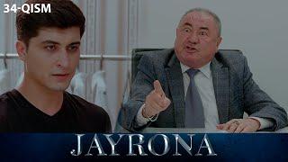 Jayrona (o'zbek serial)   Жайрона (узбек сериал) 34-qism