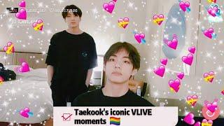Taekook's iconic VLIVE moments screenshot 2