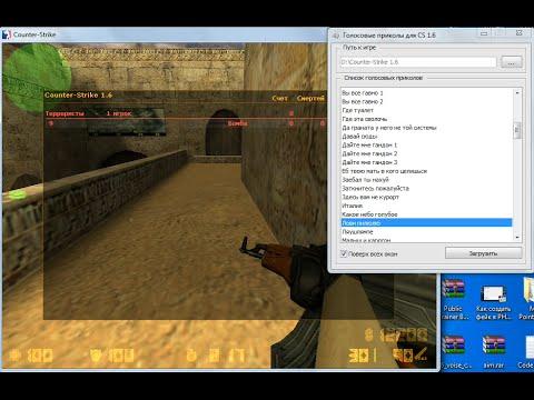 Программы для настоящего Хакера PingIP v1070 скачать