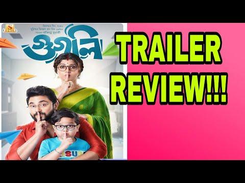GOOGLY TRAILER REVIEW|SOHOM|SHRABANTI|SURINDER FILMS