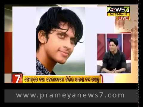 Breakfast Odisha with  Odia Telly Actor Jagjit Pal (23.12.2017)