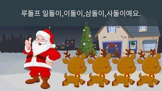 [아이큐 추리문제]  아이큐 140 이상만 맞힐수 있다는 바로 그 문제! 크리스마스 특집편!!!!