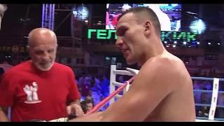 Впервые в Геленджике Мировой бокс  Главный бой 2 день