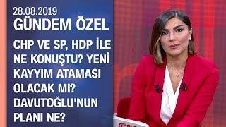 CHP ve SP, HDP ile ne konuştu? Davutoğlu'nun planı ne? - Gündem Özel 28.08.2019 Çarşamba