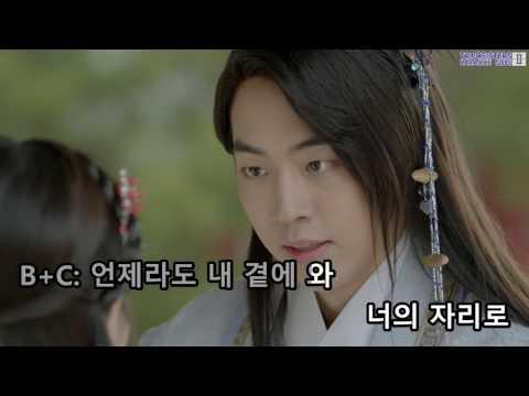 [KTV] EXO-CBX - For You (Instrumental Ver.)