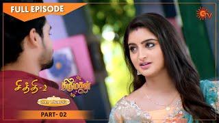 Chithi 2 & Thirumagal Mahasangamam | Full Episode | 25 Jan 2021 | Sun TV | Tamil Serial
