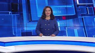 Вести на Канал 5 во 18, 24.9.2021