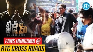 Fans Hungama At Khaidi No 150 @ Hyderabad RTC Cross Roads || #Chiranjeevi || #VVVinayak