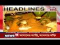 News 18 Bangla Live TV   Bangla News Live   Latest Bengali News Live
