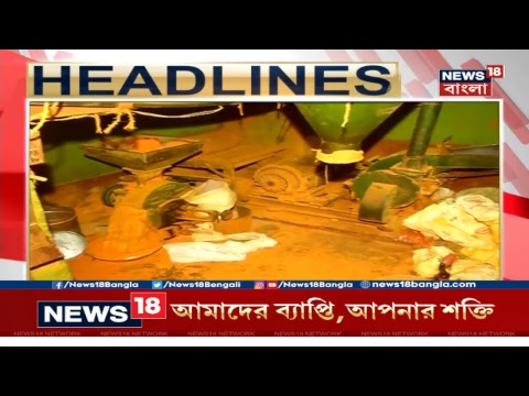News 18 Bangla Live TV | Bangla News Live | Latest Bengali News Live