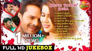 Top 11 Bhojpuri Songs | Valentine Day Special | Khesari Lal Yadav, Pawan Singh, Superhit Songs 2021