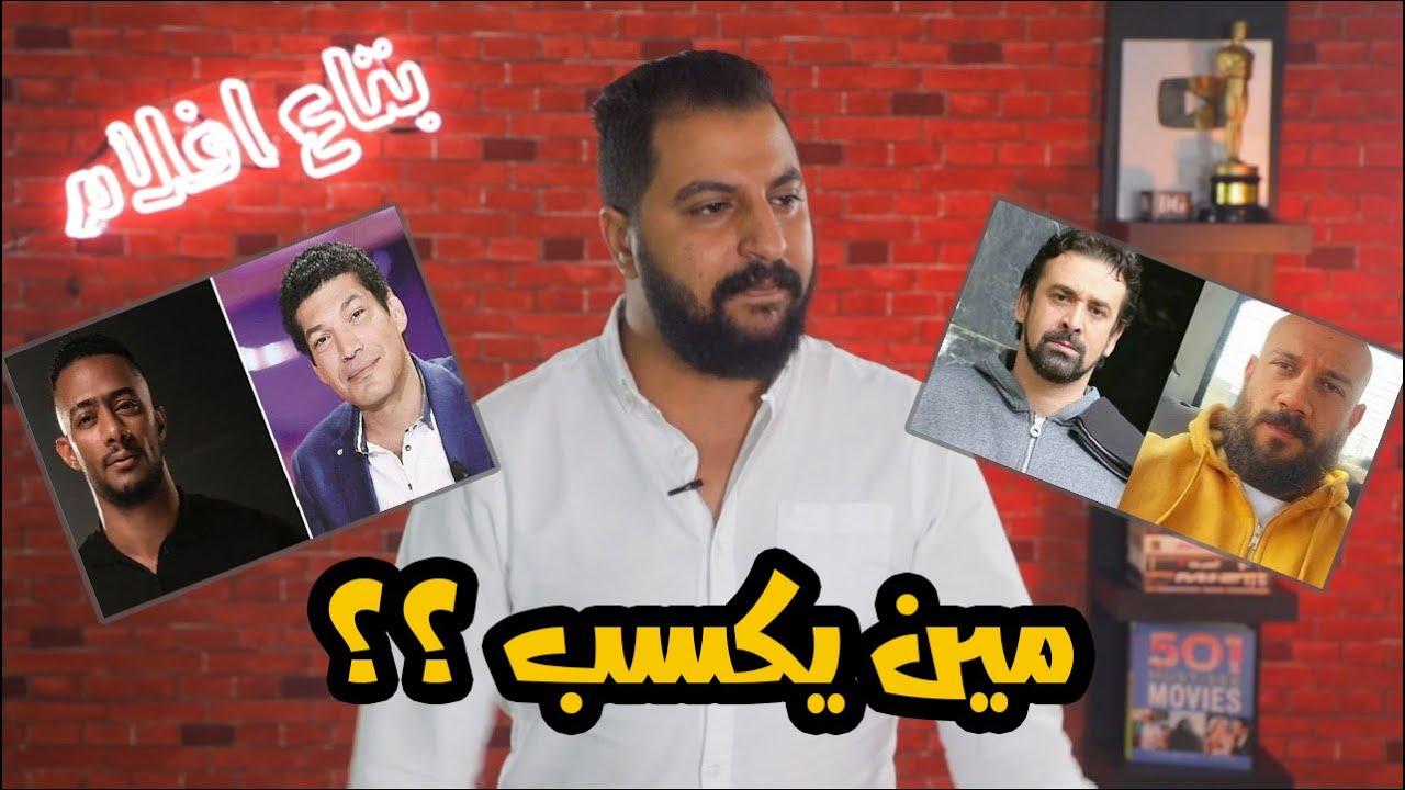 ثنائيات مسلسلات رمضان ٢٠٢١   إيه الجمال ده