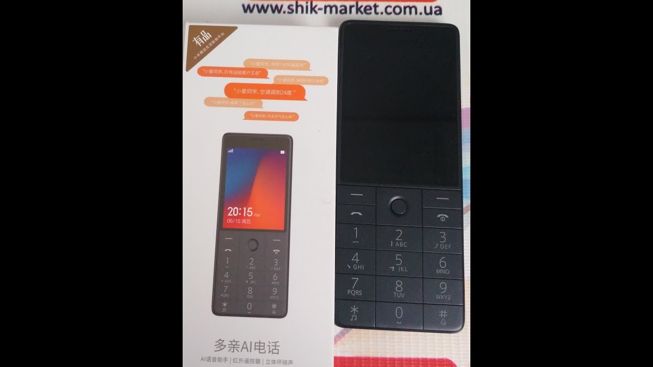 qin1s iphone купить