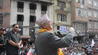 KP Sharma Oli केपी ओलीले भने, काठमाडौं विद्या शुन्दर जस्तै उज्यालो हुन्छ