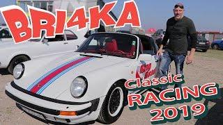 Classic Racing 2019 през обектива на Bri4ka.com