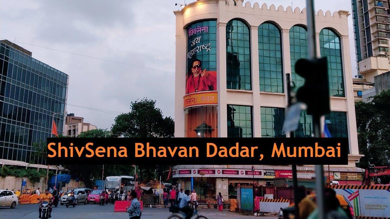Koinor Eetbank Bottom.Shivsena Bhavan And Kohinoor Square Dadar Mumbai
