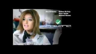 Maram Khalli Yrouh مرام - خله يروح