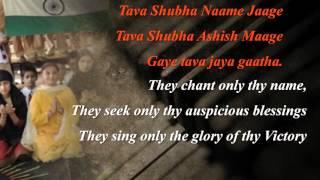 Jana Gana Mana | Indian National Anthem With English Meaning