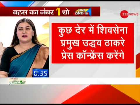Taal Thok Ke:  Kairana Has A Loud Message; By-poll Results Set The Stage For 2019 General Elections?