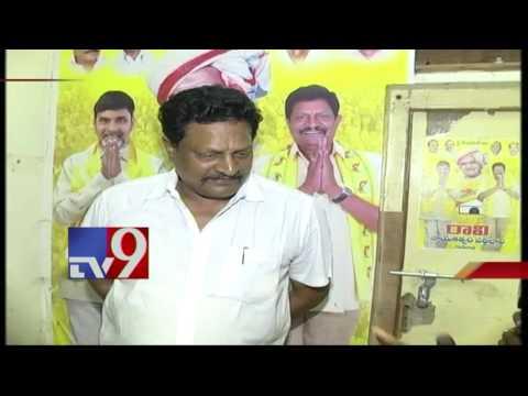 TDP Ex MLA Raavi Venkateswara Rao on gun...