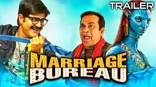 "Brahmanandam Birthday Special ""Marriage Bureau"" Hindi Dubbed Releasing On 1st Feb 