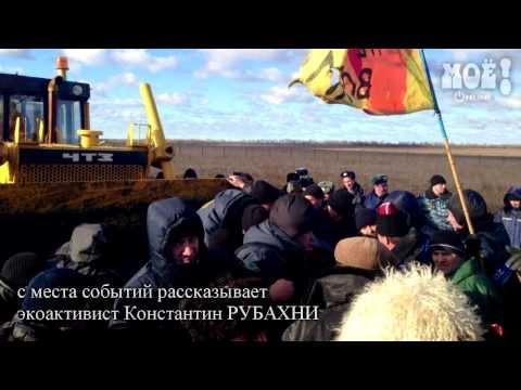 Противостояние казаков и геологов в Новохоперске