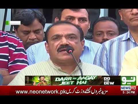 Karachi: Rabta Comity Media talk - Neo News