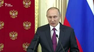 Repeat youtube video «Автори історій про компромат на Трампа гірше повій» – Путін