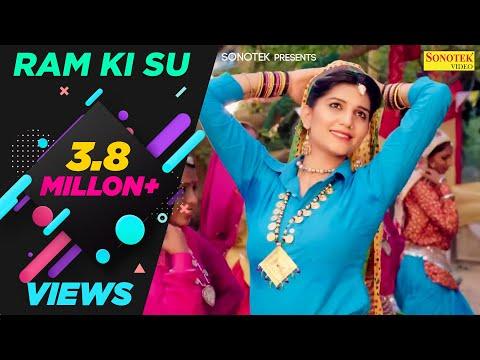 Sapna Chaudhary : Haryanvi Love (Video Song) | Somvir Kathurwal,Kapil | New Haryanvi Song 2018