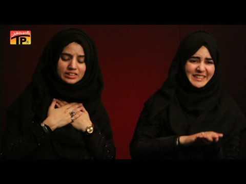 Inna Lillahi - Hashim Sisters 2016-17 - TP Muharram 2016-17