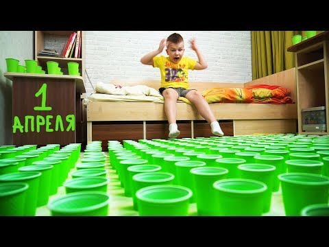 Матвей ПОШУТИЛ над ПАПОЙ!!! Папа ОТОМСТИЛ! Шутки на 1 АПРЕЛЯ Видео для детей For Kids Матвей Котофей