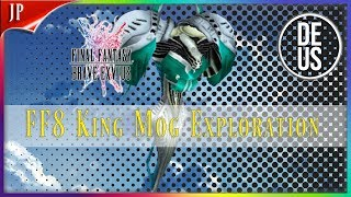 FF8 King Mog Exploration Final Fantasy Brave Exvius Japan | FFBE JP