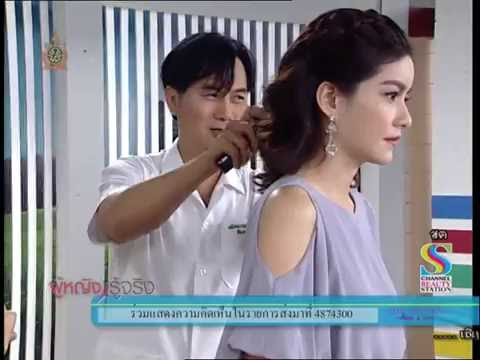 โรคปลายประสาทอักเสบ..แพทย์แผนไทยช่วยคุณได้