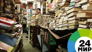 Читай и зарабатывай: лучший книгочей Таджикистана получит $5000 - МИР 24