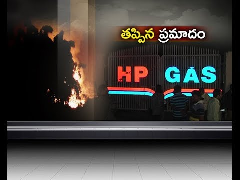 Massive Fire Explosion in HPCL Gas Godown | at Cherlapally | Hyderabad